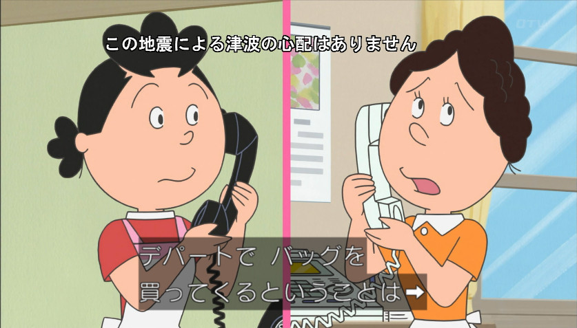 f:id:mouseion:20180603183946j:plain
