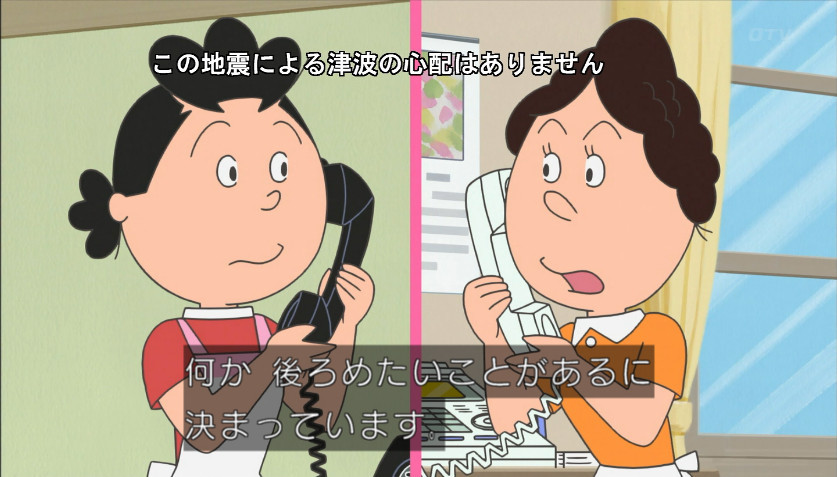 f:id:mouseion:20180603184000j:plain