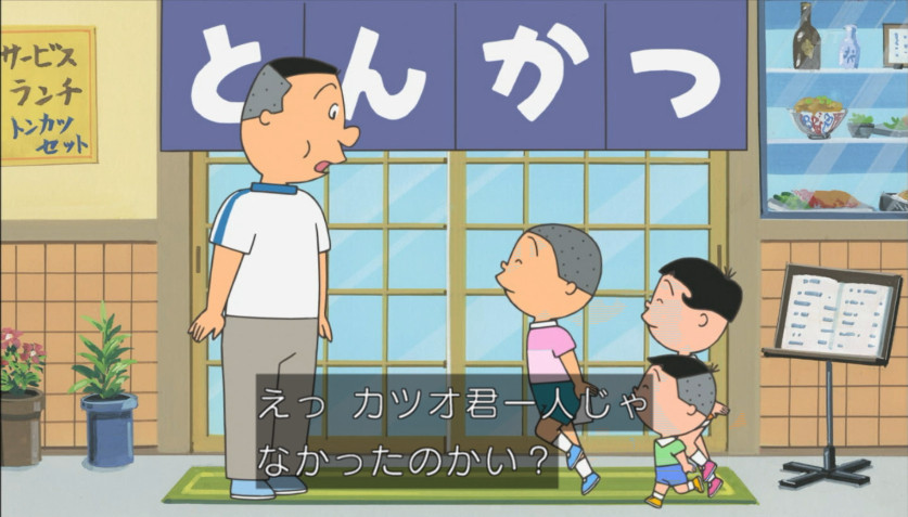 f:id:mouseion:20180603185153j:plain