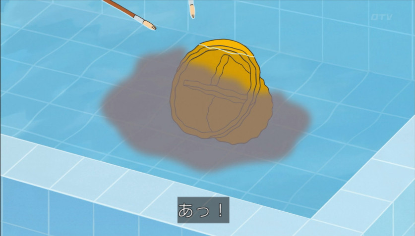 f:id:mouseion:20180603185206j:plain