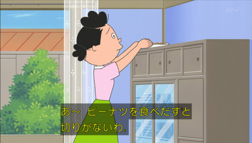 f:id:mouseion:20180603185451j:plain
