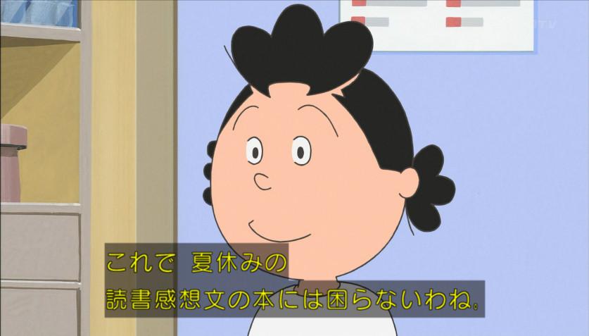 f:id:mouseion:20180722185410j:plain