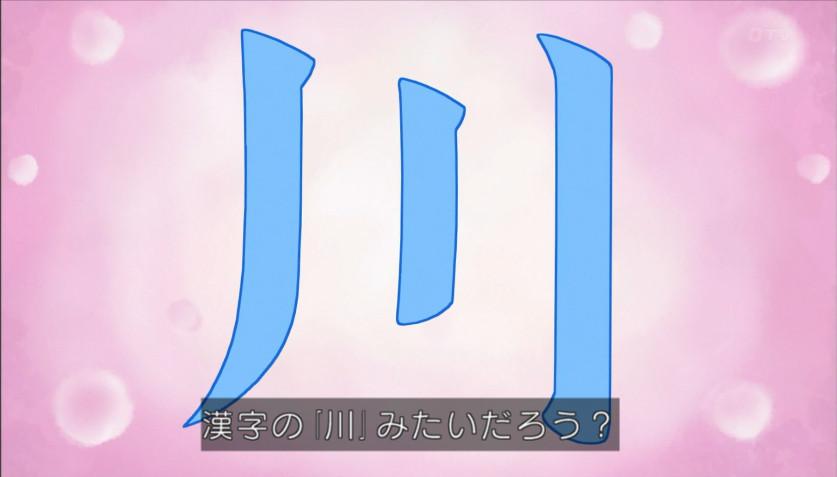 f:id:mouseion:20180805224137j:plain