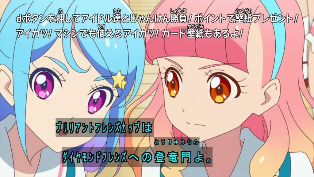 f:id:mouseion:20180809185443j:plain