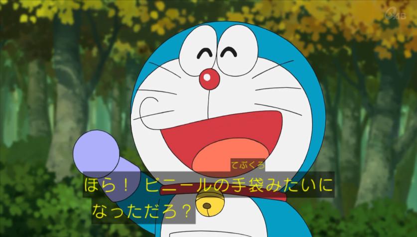 f:id:mouseion:20181130191450j:plain