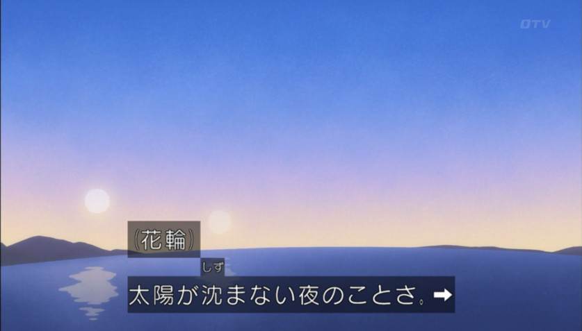 f:id:mouseion:20181216181432j:plain