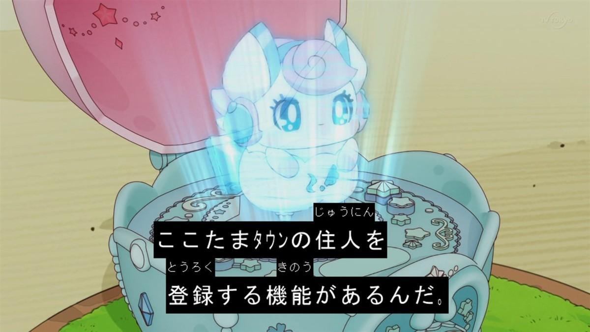 f:id:mouseion:20190418182125j:plain