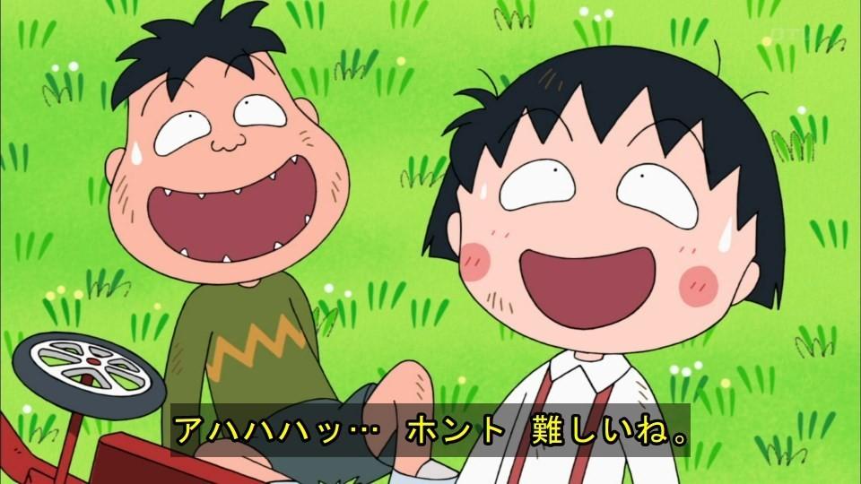 ちび まる子 ちゃん 山田 発達 障害