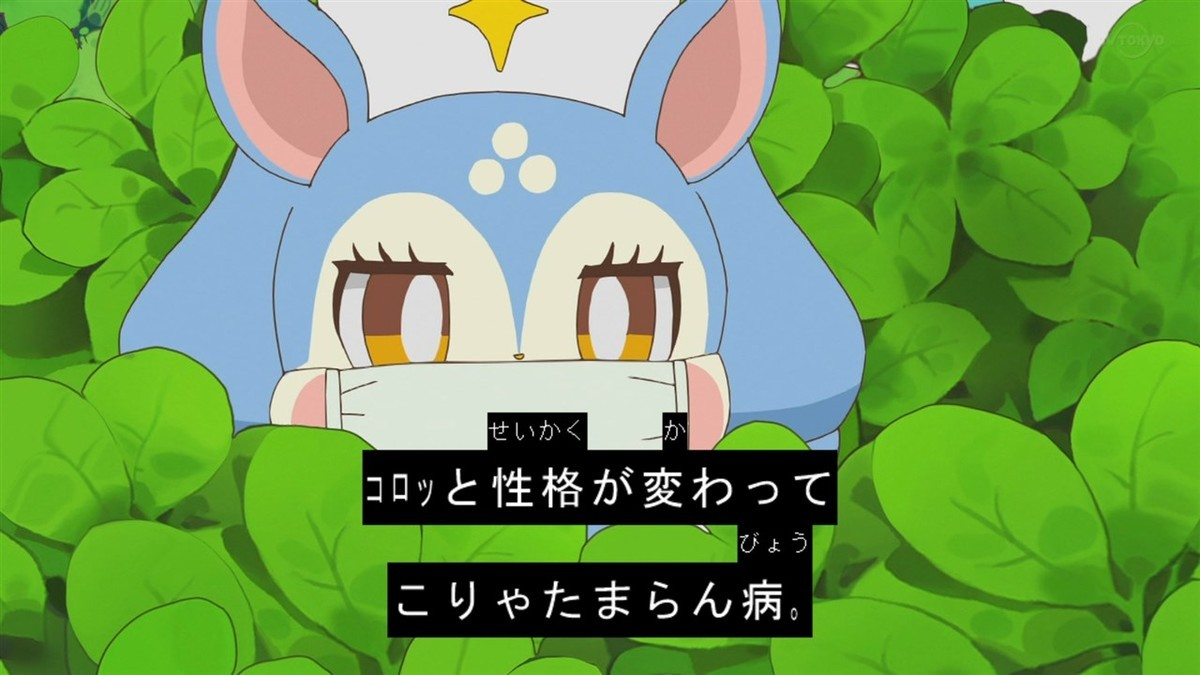 f:id:mouseion:20190606182535j:plain