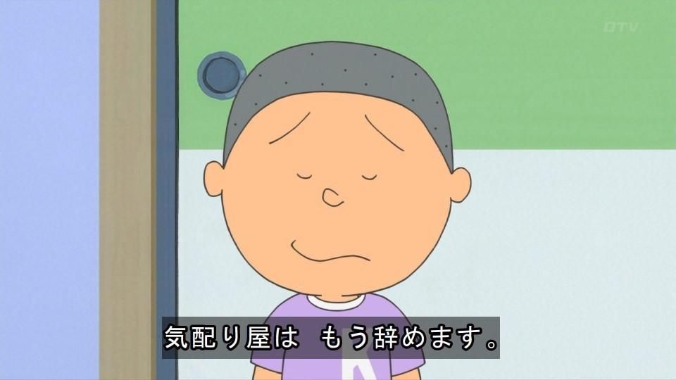 f:id:mouseion:20190630190540j:plain