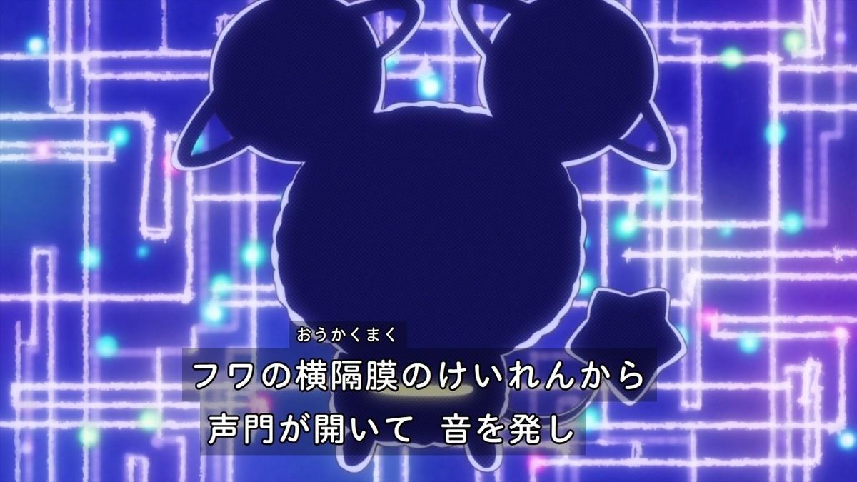 f:id:mouseion:20190714085958j:plain
