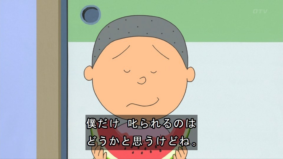 f:id:mouseion:20190818190443j:plain