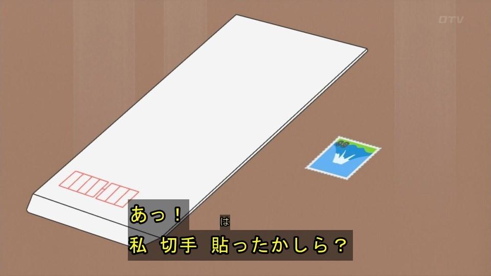 f:id:mouseion:20190901190452j:plain