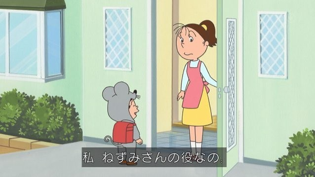 f:id:mouseion:20191020190233j:plain