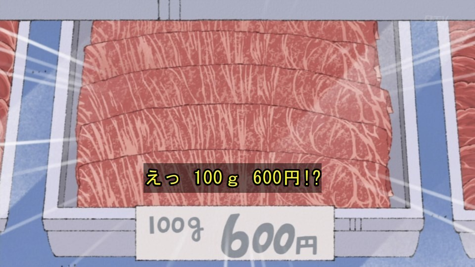 f:id:mouseion:20191229181634j:plain