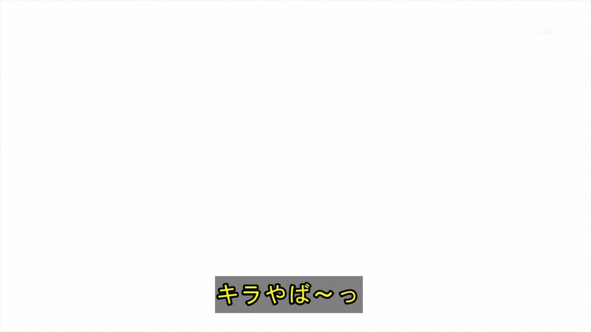 f:id:mouseion:20200126091558j:plain