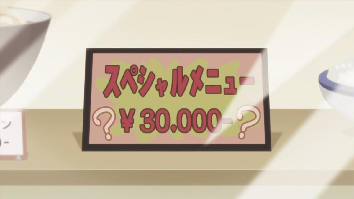 f:id:mouseion:20200304005518j:plain