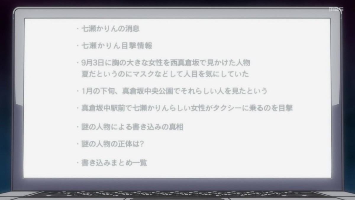 f:id:mouseion:20200329034002j:plain