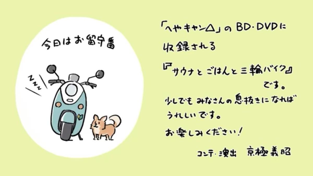 f:id:mouseion:20200429003116j:plain