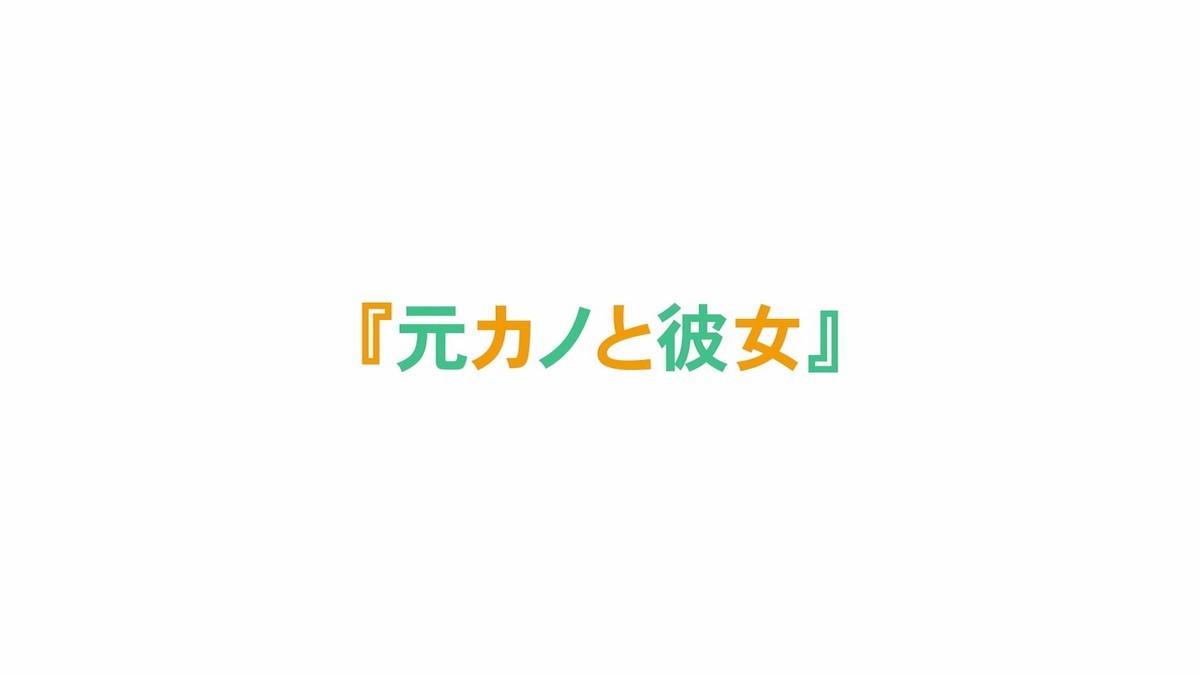 f:id:mouseion:20200711015908j:plain