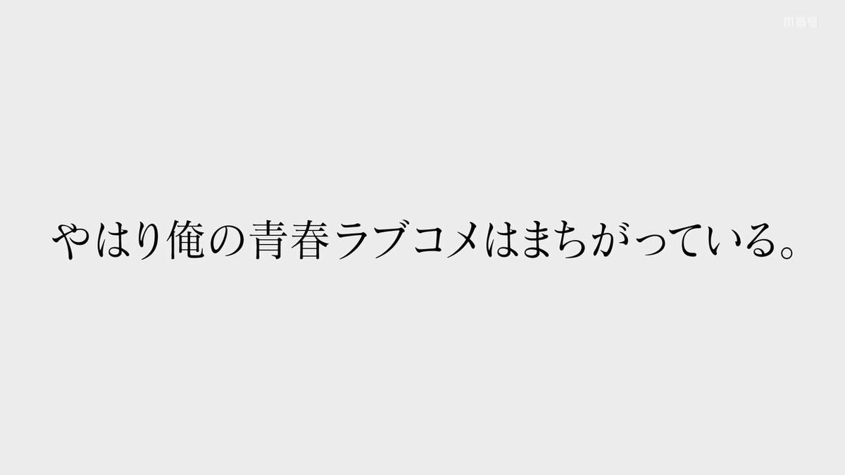 f:id:mouseion:20200925030516j:plain