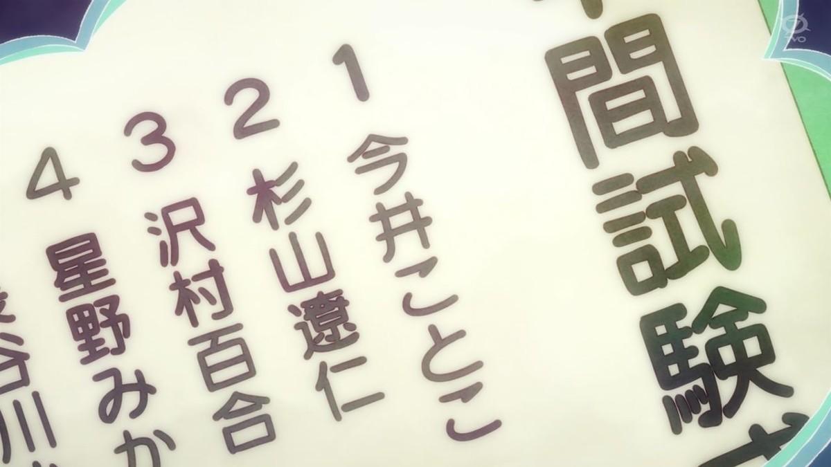 f:id:mouseion:20201122110137j:plain
