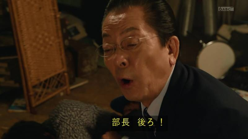部長 内村 刑事