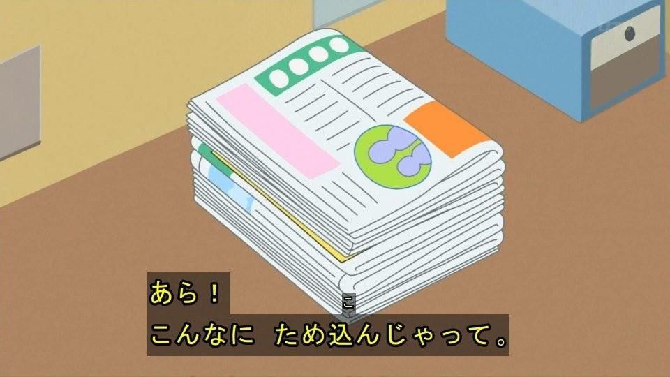 f:id:mouseion:20210110184343j:plain