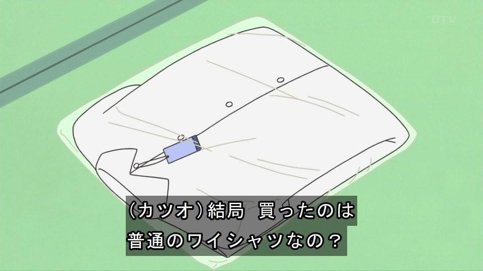 f:id:mouseion:20210110190049j:plain