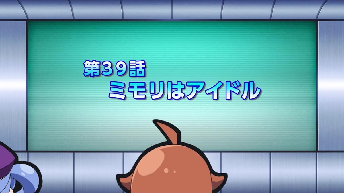 f:id:mouseion:20210112182645j:plain