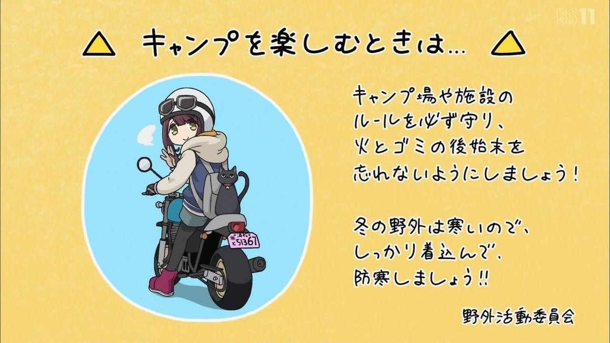 f:id:mouseion:20210122001257j:plain
