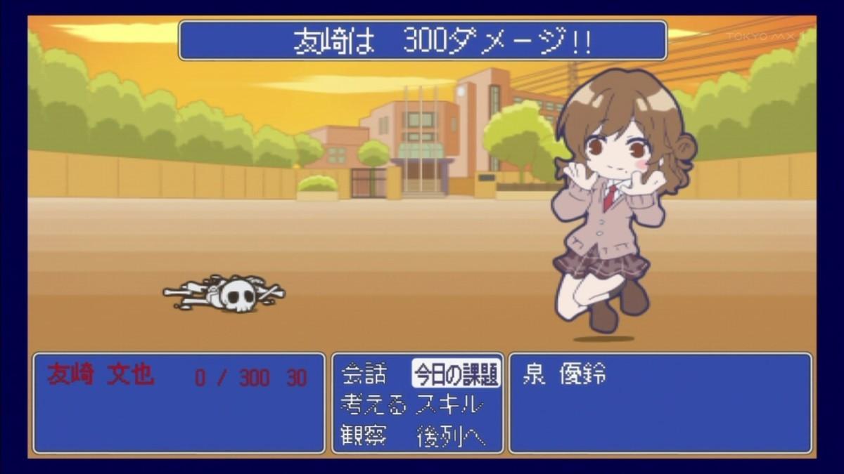 f:id:mouseion:20210122224301j:plain