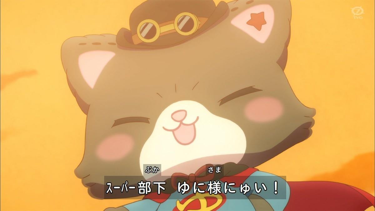 f:id:mouseion:20210124105824j:plain