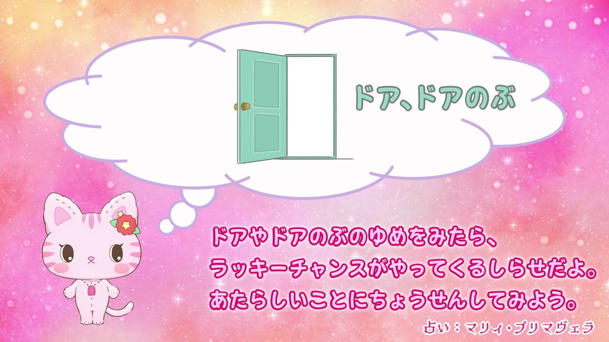f:id:mouseion:20210124124335j:plain