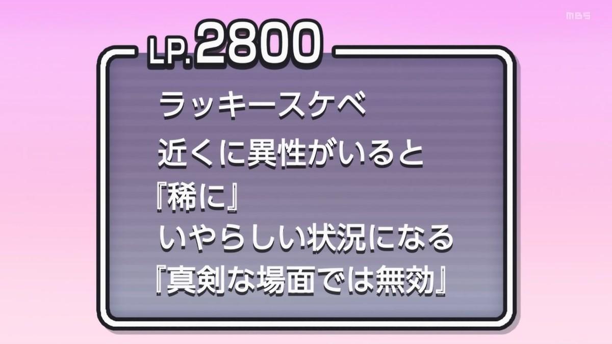 f:id:mouseion:20210130023628j:plain