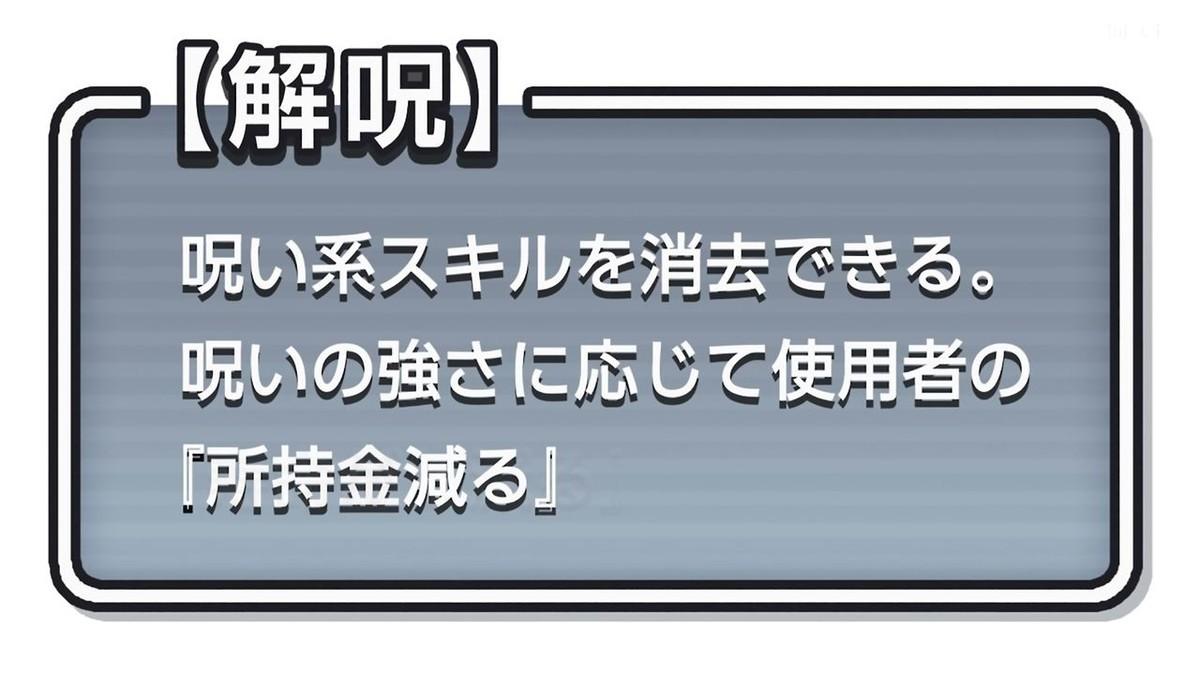 f:id:mouseion:20210130025327j:plain