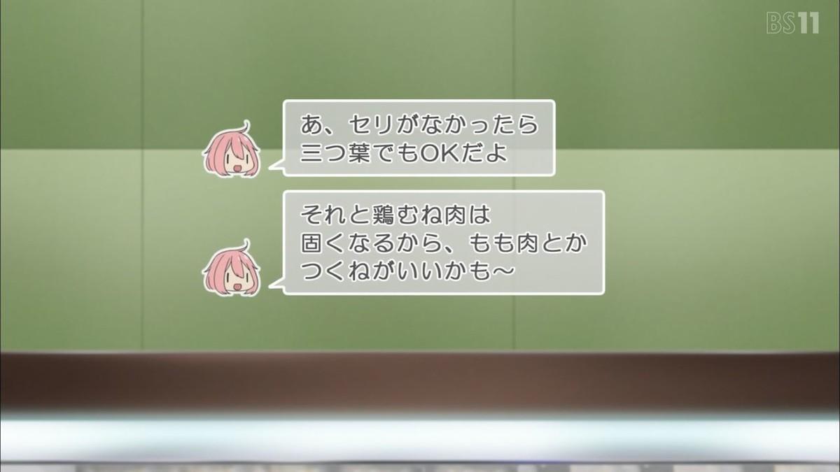 f:id:mouseion:20210205000351j:plain