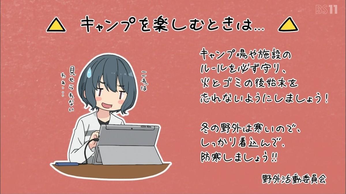 f:id:mouseion:20210305000538j:plain