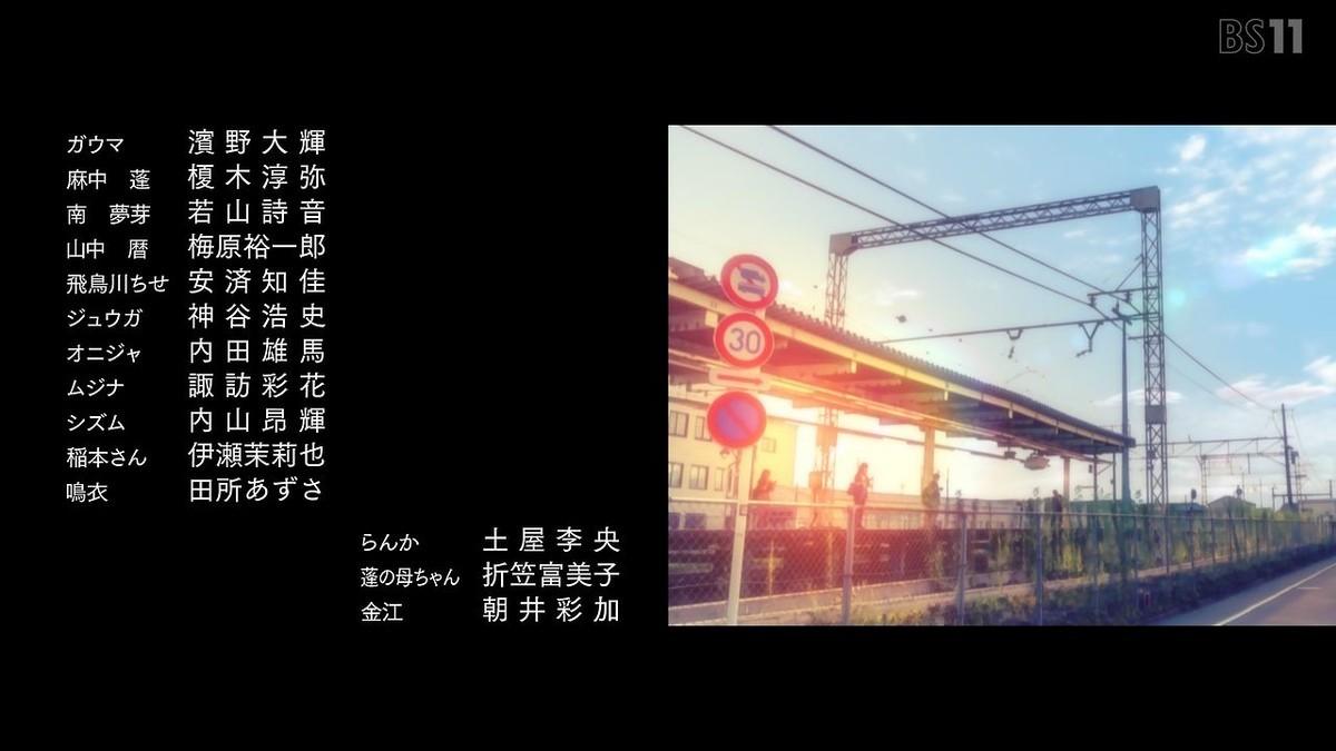 f:id:mouseion:20210424010710j:plain