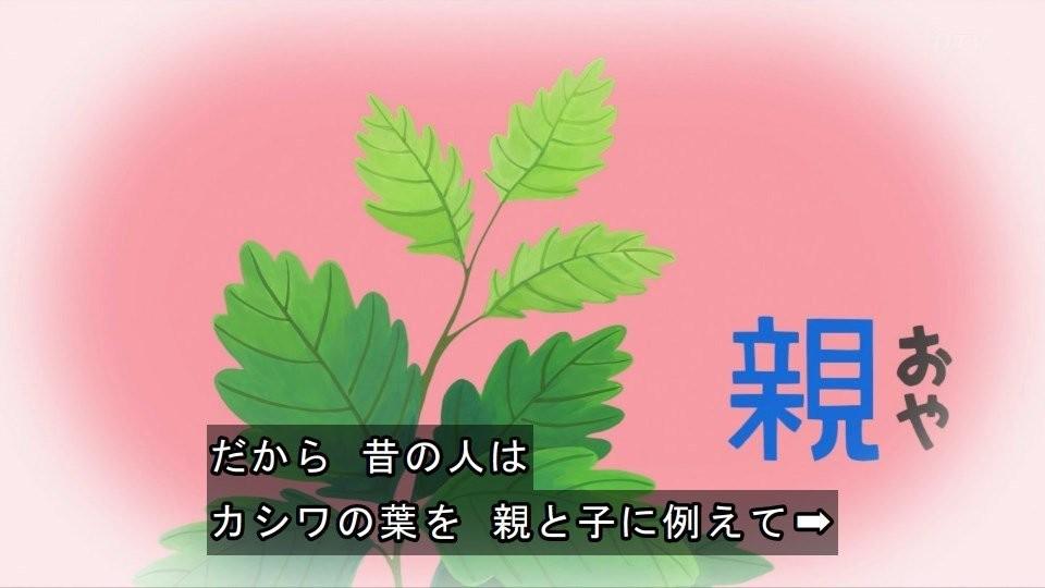f:id:mouseion:20210502190121j:plain