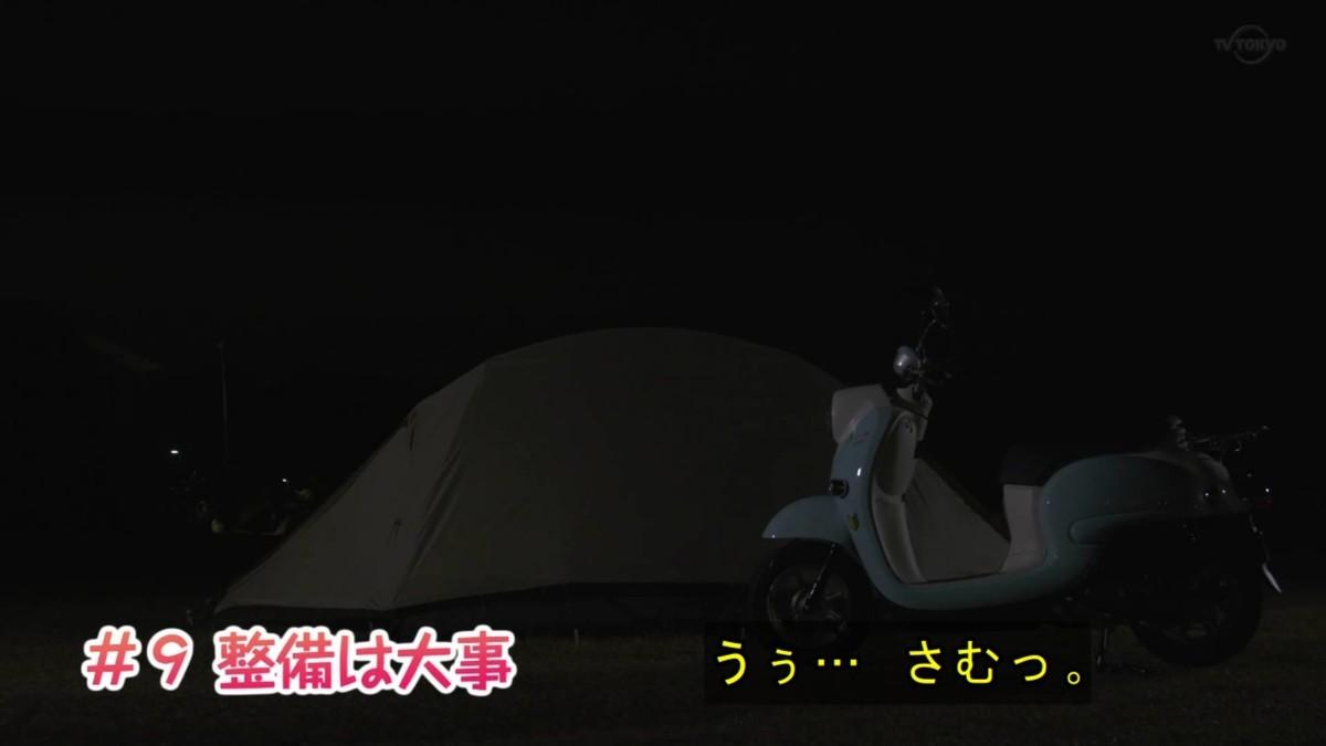 f:id:mouseion:20210528010454j:plain