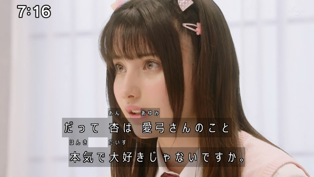 f:id:mouseion:20210530073153j:plain