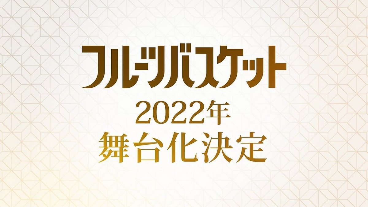 f:id:mouseion:20210629021400j:plain