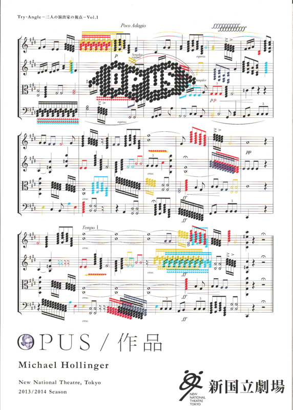 f:id:mousike:20130911184522j:image:w200:left