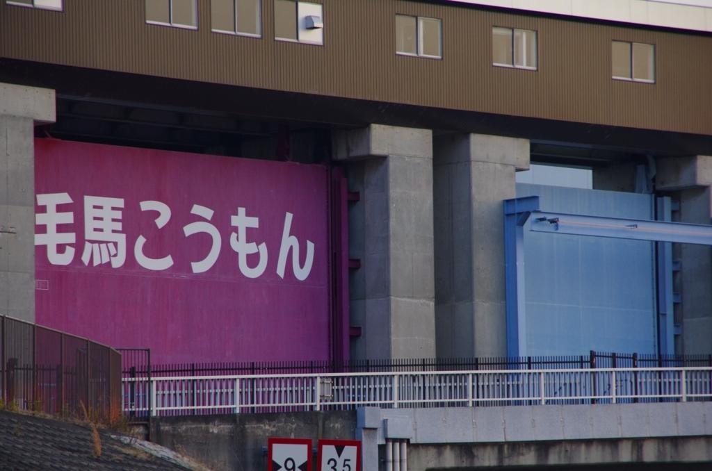 f:id:mousoubokutabi:20160111205406j:plain