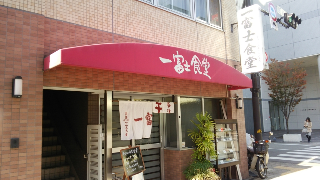 f:id:mousoubokutabi:20170130154058j:plain