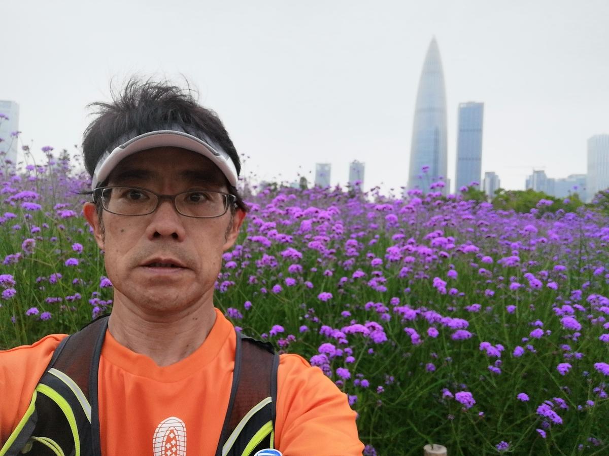 f:id:mousoukai_shenzhen:20210321172204j:plain