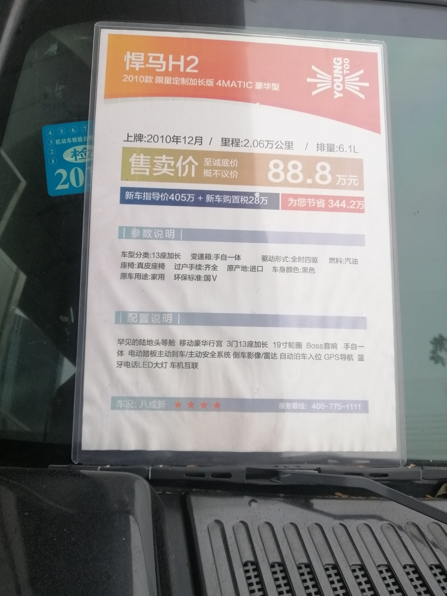f:id:mousoukai_shenzhen:20210404145513j:plain