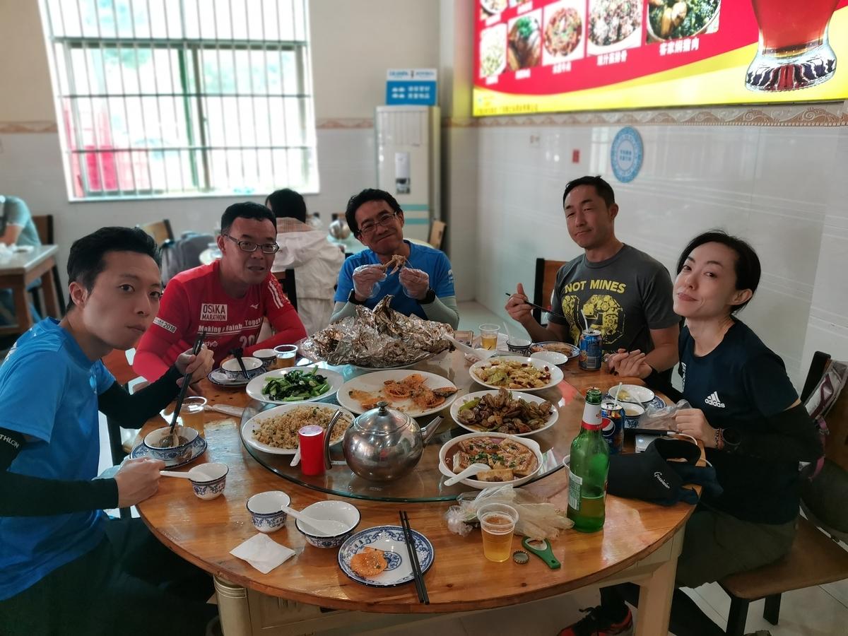f:id:mousoukai_shenzhen:20210412032629j:plain
