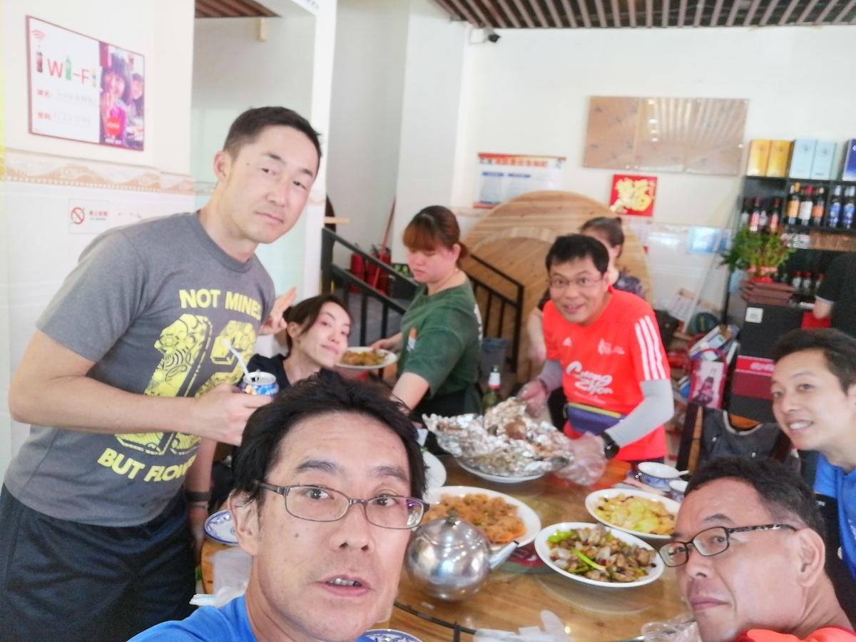 f:id:mousoukai_shenzhen:20210412035854j:plain
